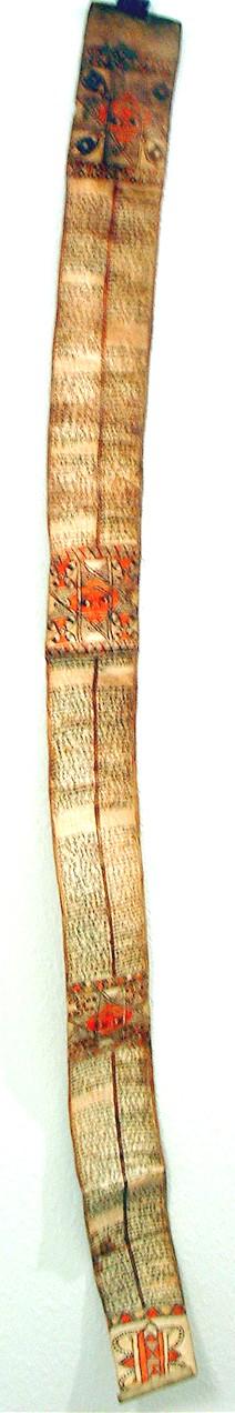 African Prayer Scroll